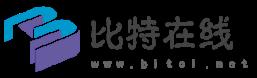 BitOL|比特在线-关注区块链技术动态的区块链导航