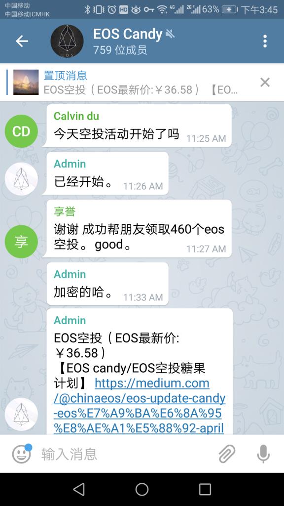 帮朋友成功领取460个EOS空投