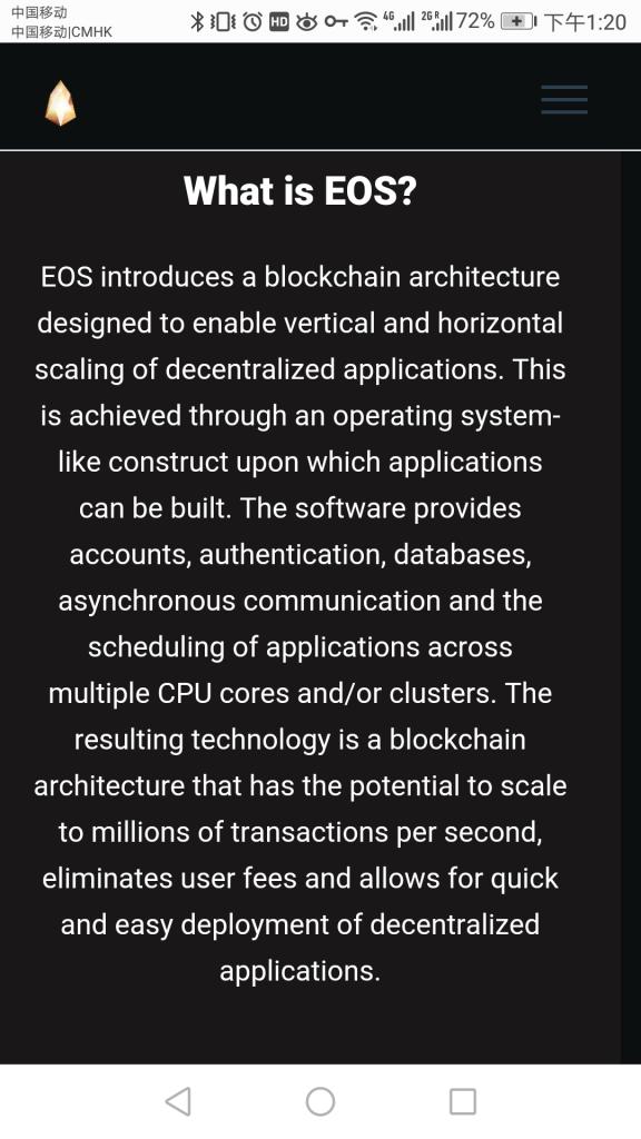 EOS空投页面2