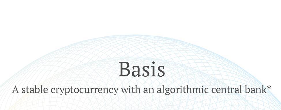 Basis基于算法协议且具备央行功能的稳定数字货币