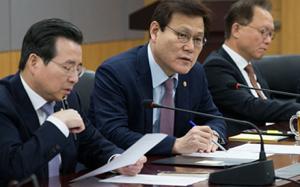 韩国财政部长批准银行与加密货币交易所合作