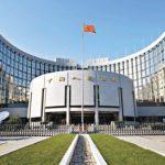 中国央行:加密货币不会取代或扰乱法币系统