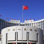 中国央行:2019年要深入推进央行数字货币研发