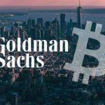 华尔街大鳄杀入!全球最大投资银行高盛已成立加密货币团队